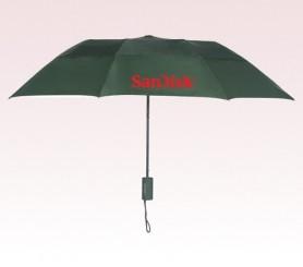 Personalized Hunter Green 43 inch Arc Raindrop Umbrellas