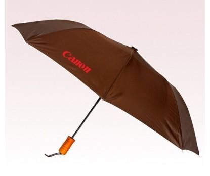 Customized 43 inch Auto Brown Umbrella