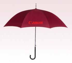 Personalized 46 inch Auto Brown Umbrella