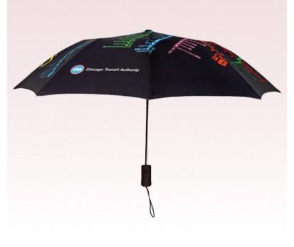 43 inch Arc Custom Logo Umbrellas
