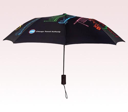 43 inch Arc Custom Printed Logo Umbrellas